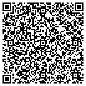 QR-код с контактной информацией организации ТОВ фірма «Крапля»