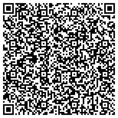 """QR-код с контактной информацией организации """"ЕКО ВК"""" производитель тротуарной плитки"""