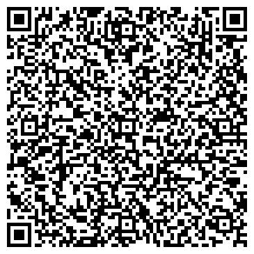 """QR-код с контактной информацией организации Общество с ограниченной ответственностью ТОВ """"Комбинат Сервис"""""""