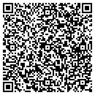 QR-код с контактной информацией организации Пром