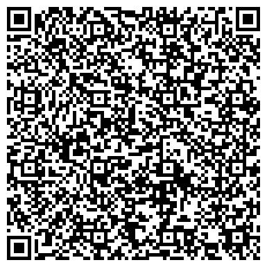 QR-код с контактной информацией организации КАЗКОММЕРЦ-ПОЛИС СК АО Г.ПЕТРОПАВЛОВСК, ИЙ ФИЛИАЛ