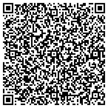 QR-код с контактной информацией организации ООО<<Статус Инвест групп>>