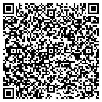 QR-код с контактной информацией организации Don-stoun