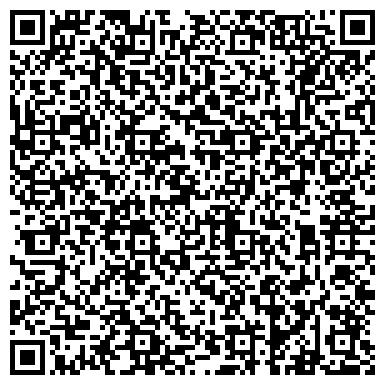 QR-код с контактной информацией организации Предприятие с иностранными инвестициями Торгово-строительная компания «SteirBau»
