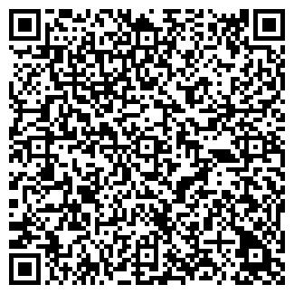 QR-код с контактной информацией организации СКАИН