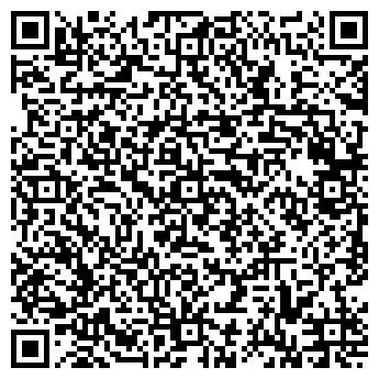 QR-код с контактной информацией организации ФБМ-Украина