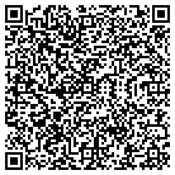 QR-код с контактной информацией организации DreamБуд