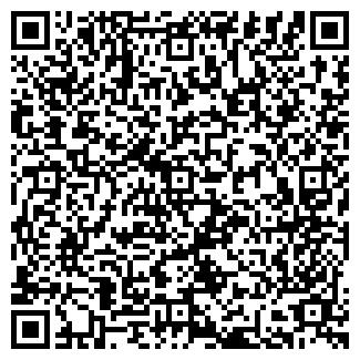QR-код с контактной информацией организации Ооо ЕВЕРЕСТ