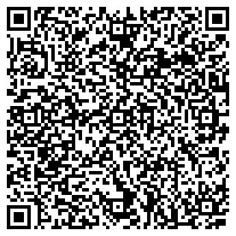 """QR-код с контактной информацией организации ООО """"Домтексервис"""""""