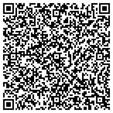 """QR-код с контактной информацией организации ПП """"Ейпекс"""""""