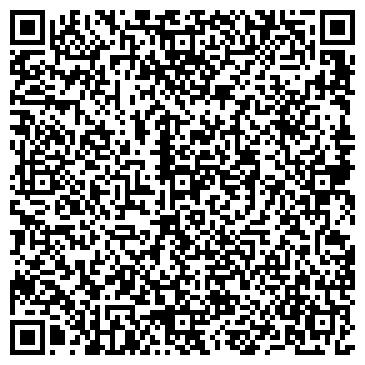 QR-код с контактной информацией организации Общество с ограниченной ответственностью ООО «West Teh.»
