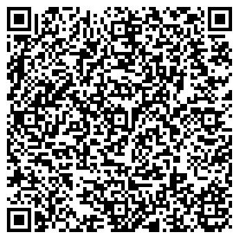 """QR-код с контактной информацией организации ООО """"Укрпласт-Трейд"""""""