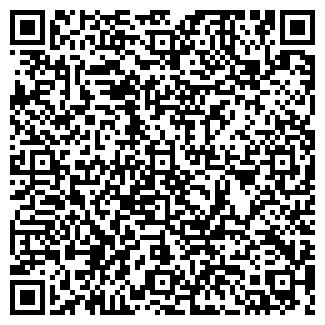 QR-код с контактной информацией организации Евротренд