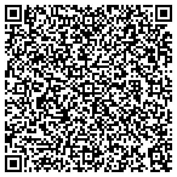 """QR-код с контактной информацией организации магазин """"Моя Оселя"""""""