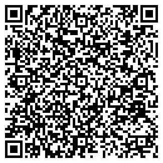 QR-код с контактной информацией организации Фасадон
