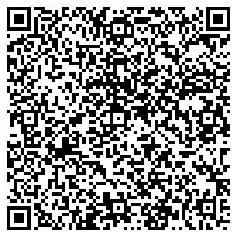 """QR-код с контактной информацией организации ООО """"АрхБуд"""""""