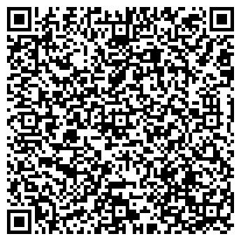 """QR-код с контактной информацией организации ООО """"Мегафлекс Украина"""""""
