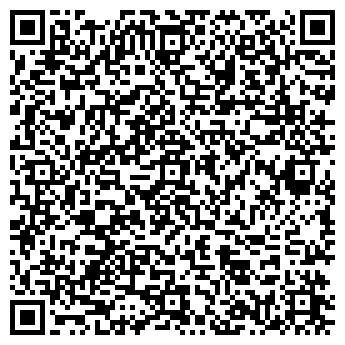 QR-код с контактной информацией организации Kamon