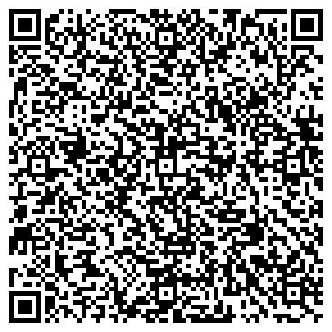 """QR-код с контактной информацией организации Общество с ограниченной ответственностью ООО """"Интеко констракшн"""""""