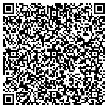 QR-код с контактной информацией организации ООО ТОМА СЛАВ