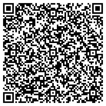 QR-код с контактной информацией организации «Аэротур»