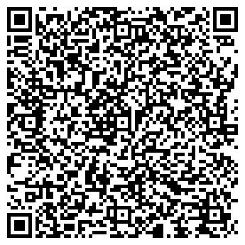 QR-код с контактной информацией организации ФЛП.Сенько Н.В