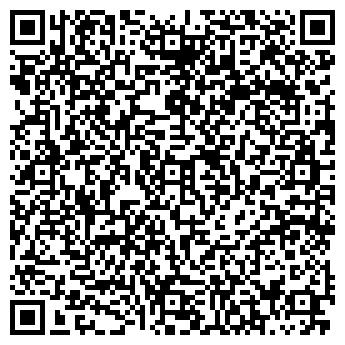"""QR-код с контактной информацией организации ООО """"ЭКО комплект"""""""