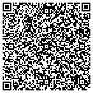 """QR-код с контактной информацией организации Субъект предпринимательской деятельности Салон магазин """"Verte"""""""