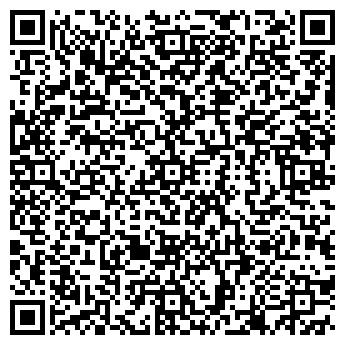 QR-код с контактной информацией организации Kavers