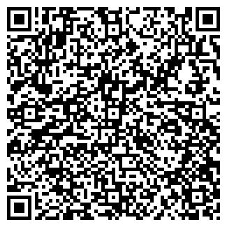 """QR-код с контактной информацией организации ПП """"Альтанка"""""""