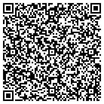 QR-код с контактной информацией организации Респект Острог