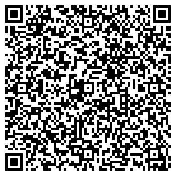 QR-код с контактной информацией организации ЧАО «Фанеры и плиты»