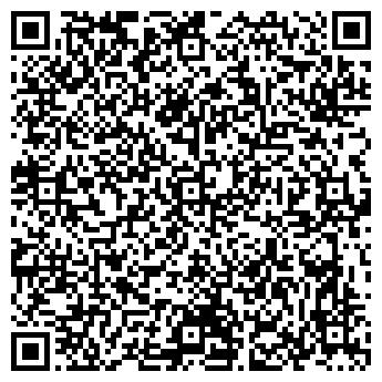 QR-код с контактной информацией организации ИНФЛАЙ