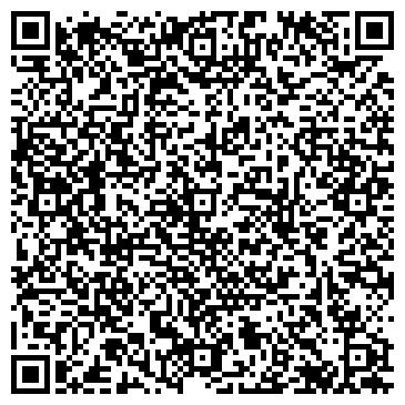 """QR-код с контактной информацией организации Интернет-магазин """"Теплый дом"""""""
