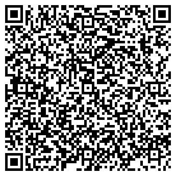 QR-код с контактной информацией организации ФОП Плэкита А. И.