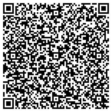 QR-код с контактной информацией организации Общество с ограниченной ответственностью ТОВ «Системы грязеочистки»