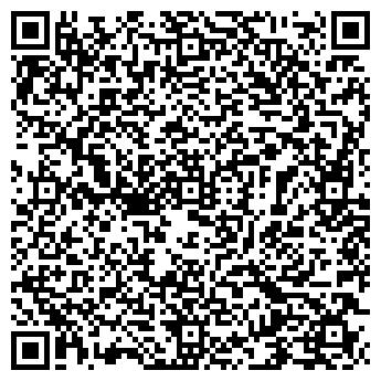 QR-код с контактной информацией организации ГеоБудТоргівля