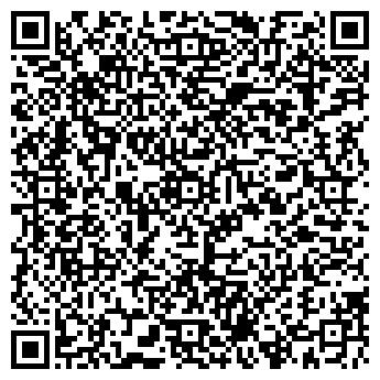 QR-код с контактной информацией организации ооо строймонтаж-1