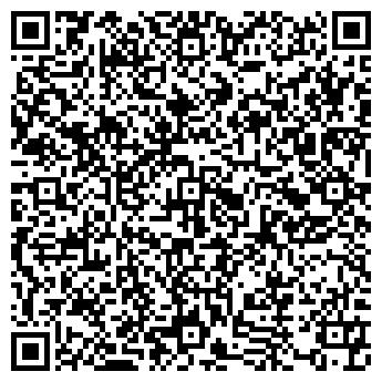 """QR-код с контактной информацией организации """"ЭКО ДВУТАВР"""""""