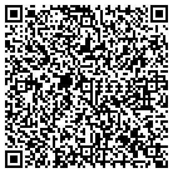 QR-код с контактной информацией организации ООО «Неостоун»
