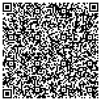 """QR-код с контактной информацией организации Общество с ограниченной ответственностью ООО """"Восточная энергосберегающая компания"""""""