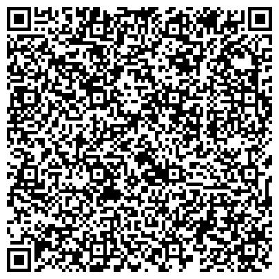 QR-код с контактной информацией организации Общество с ограниченной ответственностью ООО «МАКСИМА СТОУН» Гранит Мрамор Черкассы