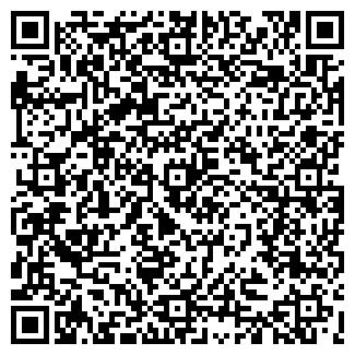 QR-код с контактной информацией организации S-liga