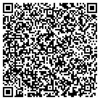 QR-код с контактной информацией организации Гразио, ООО (Grazio)