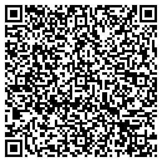 QR-код с контактной информацией организации Д-КОР, ООО