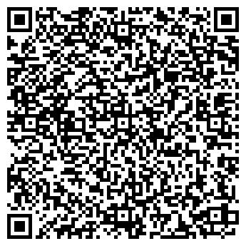 QR-код с контактной информацией организации Гаярд-Трейд, ООО