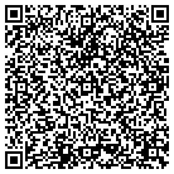 QR-код с контактной информацией организации База Строительных Материалов Сад (ЖПМК № 6), ЧАО