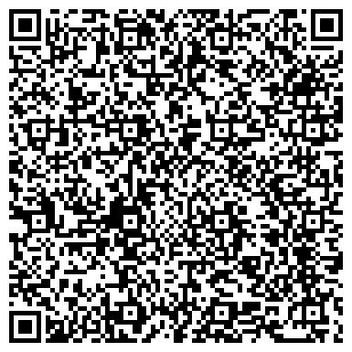 QR-код с контактной информацией организации Ханженковский завод древесных плит, ООО