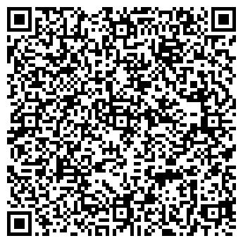 QR-код с контактной информацией организации Пан Ясень, ЧП