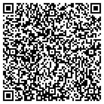 QR-код с контактной информацией организации Фортеця-К, ООО